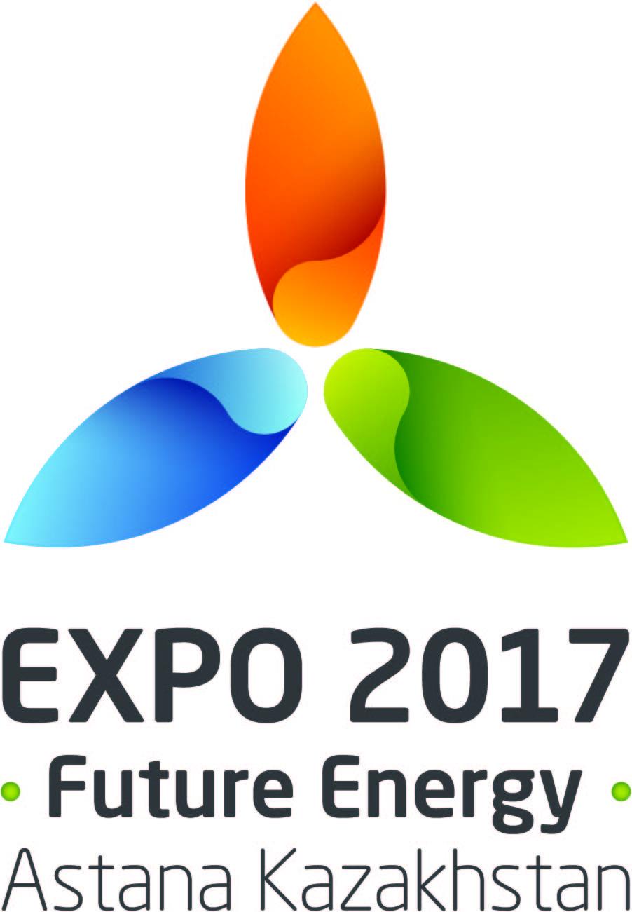 Expo 2017 Astana, Kazakhstan
